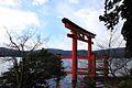 芦ノ湖上の鳥居, Torii on Lake Ashinoko - panoramio.jpg