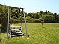 花園広場 - Hanazono Parko - panoramio.jpg