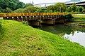 萬盛溪自行車道橋 Bicycle Bridge over Wansheng River - panoramio.jpg