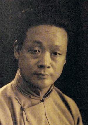 Dong Zuobin - Image: 董作賓