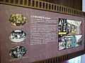 西門町走一圈 - panoramio - Tianmu peter (85).jpg