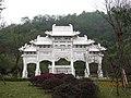 重庆园博园-烟台 - panoramio.jpg