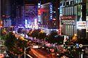 长沙市解放西路酒吧一条街.jpg