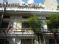 04184jfIntramuros Manila Heritage Landmarksfvf 08.jpg