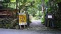 060624 TOROKUAN Mt Rokko Kobe Japan01s3.jpg