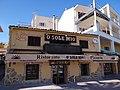 07590 Es Pelats, Illes Balears, Spain - panoramio (30).jpg