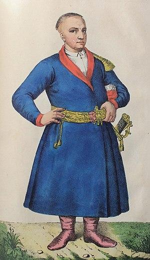 Sotnik - Sotnyk of Ukrainian Cossacks