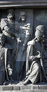 Кейстут на памятнике 1000-летие России