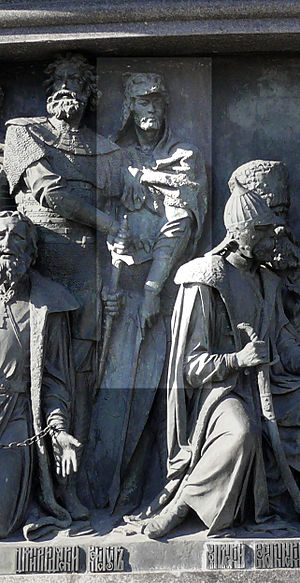 Kęstutis - Keistut on the Millennium of Russia monument in Veliky Novgorod.