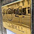 104 Pall Mall, London-15249008557.jpg