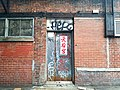 1065 Bleury, Montreal (31146402651).jpg