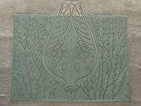 1170 Vollbadgasse 5 Stg. 2 - Sgraffito Frühling von Franz Deed 1957 IMG 4510.jpg