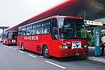 120915 Kushiro Airport Hokkaido Japan02s3.jpg