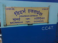 12105 Vidarbha Express trainboard.jpg