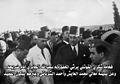 12 محمد بك العايش.jpg