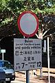 13-08-08-hongkong-by-RalfR-129.jpg
