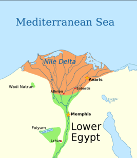 14th dynasty territory.png