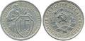15Kopek1933.PNG