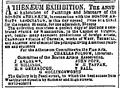 1847 Atheneum PearlSt BostonDailyAtlas July24.png