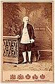 1870-е. Портрет госпожи Паска в мужском костюме XVIII века.jpg