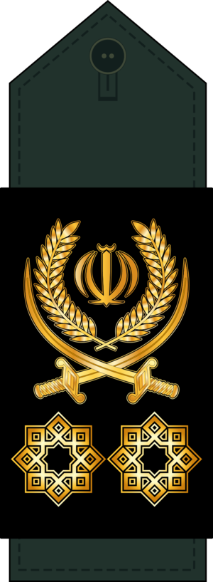 Rank Insignia of the Islamic Revolutionary Guard Corps - Image: 19 Sarlashgar IRGC