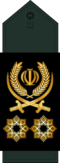 19- Sarlashgar-IRGC.png