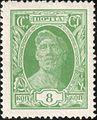 1927 CPA 286.jpg