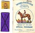 1934 VRC MELBOURNE CUP RACEBOOK P1.jpg