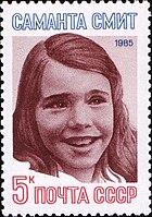 1985 CPA 5685