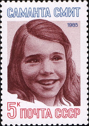 After ten-year-old American Samantha Smith wrote a letter to Yuri Andropov expressing her fear of nuclear war, Andropov invited Smith to the Soviet Union. USSR stamp S.Smith 1985 5k.jpg