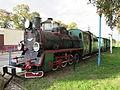 1WK15 Krotoszyn (14) Travelarz.JPG
