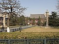 1 Peking University.jpg