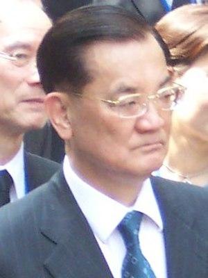 Lien Chan - Image: 2005KMT Nanjing Tour Lien Chan