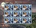 2006. Stamp of Belarus 0652-0652.jpg