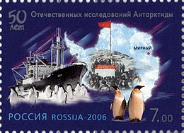 2006 Stamp of Russia. Mirny.jpg