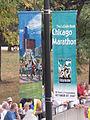 2007 Chicago Marathon Banner.JPG
