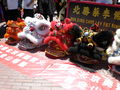 2008 Olympic Torch Relay in SF - Lion dance 03.JPG
