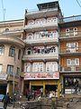 2009-03 Dakshinkali 05.jpg