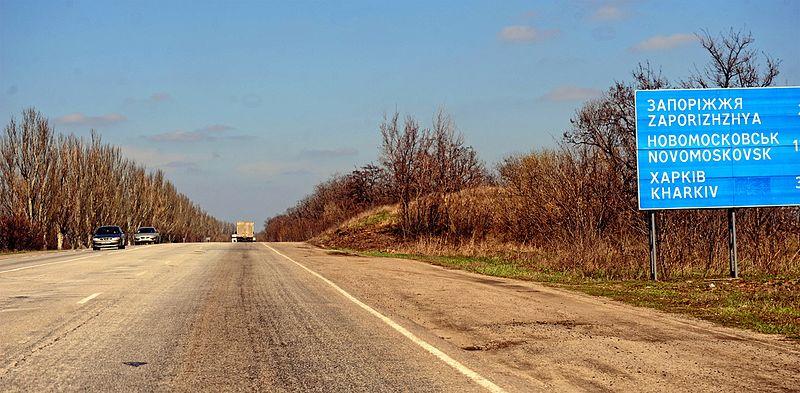 File:2012-04-20 На Запорожье - panoramio.jpg