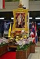 201312121111b Phuket Airport ps.jpg
