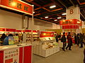 2014TIBE Day6 Hall1 Simplified Chinese Publishing 20140210b.jpg