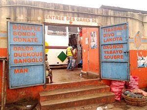 2014 Abidjan train 14462380563