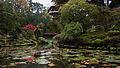 2015 1016 Japanese Garden Clingendael 04.jpg