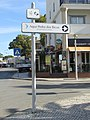 2017-12-06 Hotel direction sign, Albufeira.JPG