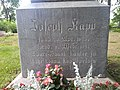 20170811 Joseph Kapp Gravestone 5.jpg