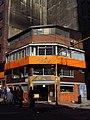 2018 Bogotá esquina edificio carrera 9 calle 17.jpg