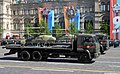 2018 Moscow Victory Day Parade 57.jpg