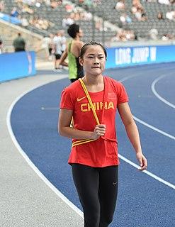 Liang Xiaojing Chinese sprinter