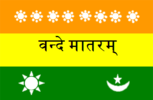Flag of India (unofficial, 1906–1907)