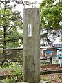 2 Chome-7 Hiyoshichō, Sakata-shi, Yamagata-ken 998-0037, Japan - panoramio (18).jpg
